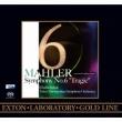 Symphony No.6 : Inbal / Tokyo Metropolitan Symphony Orchestra (2013)(One Point Recording version)(Hybrid)