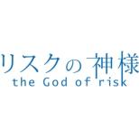 The God Of Risk Dvd-Box