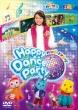[kosodate Tv Hapikura]happy!Song Happy Dance Party