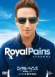 Royal Pains Season6