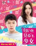 ���������鏭�� Blu-ray Set1