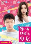 ���������鏭�� Dvd Set1 ������blu-ray�t��