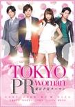 Tokyo Pr Woman