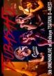 Tsubasa Fly 5th Oneman Live Dvd-The Endless Summer Release Kinen-