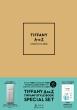 Tiffany Atoz Tiffany Style Book �X�y�V�����Z�b�g(�e�B�t�@�j�[ �I���W�i�� Usb �������t��)