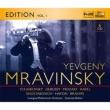 Mravinsky Edition Vol.1 -Tchaikovsky, Debussy, Mozart, Ravel, Shostakovich, Haydn, Brahms (6CD)