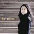 an die Grenze -Piano Sonatas Nos.8, 12, 22, 23, 30, 31, 32 : Yu Kosuge (2SACD)(Hybrid)