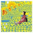 Renzoku Tv Shousetsu[asa Ga Kita]original Soundtrack Vol.1