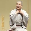 Irifunetei Senyu 4 Mitsui No Daikoku/Ningyou Kai