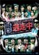 Tosochu 34 -Run For Money-Ooedo Heroes Ijin Tachi To Kakenukero