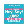 Hey! Say! Jump 2016.4��2017.3 Calendar