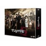 Majisuka Gakuen 5 Dvd-Box