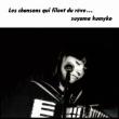 Les Chansons Qui Filent Du Reve...