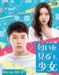���������鏭�� Blu-ray Set2