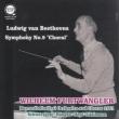 Symphony No.9 : Furtwangler / Bayreuther Festspielhaus (1951)Transfers & Production: Naoya Hirabayashi