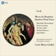Requiem, Quattro Pezzi Sacri : Giulini / Philharmonia, Schwarzkopf, C.Ludwig, Gedda, etc (2SACD)(Hybrid)