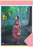 Renzoku Tv Shousetsu Asa Ga Kita Kanzen Ban Dvd Box 1