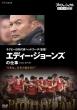 Professional Shigoto No Ryugi Rugby Nihon Daihyou Head Coach(Kantoku)Eddie Jones No Shigoto Nihon