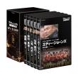 Professional Shigoto No Ryugi Dvd Box 13