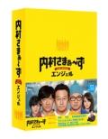 �������܂��[�� The Movie �G���W�F�� Blu-ray Special Edition �yloppi Hmv����z