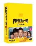 �������܂��[�� The Movie �G���W�F�� Dvd Special Edition �yloppi Hmv����z