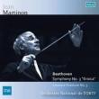 Symphony No.3, Leonore Overture No.3 : Martinon / French National Radio Orchestra (1970, 1969 Stereo)