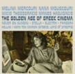 Golden Age Of Greek Cinema