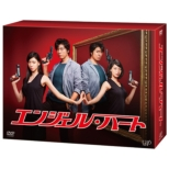 Angel Heart Dvd-Box
