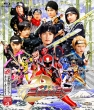 Shuriken Sentai Ninninger Blu-Ray Collection 4