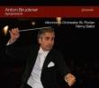 Sym, 9, : Ballot / St Florian Altomonte O +(Piano Duo)sym, 9, : Giesen Laczika (Sad)