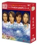 �����J Dvd-box �V���v����
