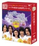 �����ԉ�II�`�Ԃ��j�q�`Japan Edition Dvd-box �V���v����