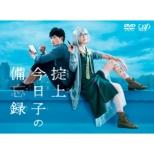 Okitegami Kyouko No Bibouroku Dvd-Box