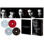 Gonin Saga Director`s Long Version Blu-Ray Box