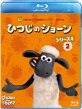 Shaun The Sheep Series 4 2