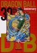 30th Anniversary �h���S���{�[�����j�W-super History Book-�����ŃR�~�b�N�X