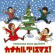Kanakaru Christmas!