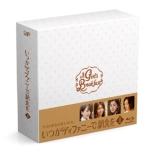 Itsuka Tifanny De Choushoku Wo Blu-Ray Box 2