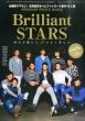 Brilliantstars �T���x�[�X�{�[�� 2016�N 1�� 31����