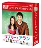 Angry Mom Dvd-Box 1