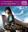 �S�̉��L�� �X��(�m�[�J�b�g���S��)�R���p�N�gdvd-box 2 (��Ԍ���X�y�V�����v���C�X��)