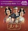 ���Ǝ� �R���p�N�gdvd-box 2 (��Ԍ���X�y�V�����v���C�X��)