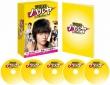 Seishun Tantei Haruya Dvd-Box