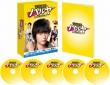 Seishun Tantei Haruya Blu-Ray Box
