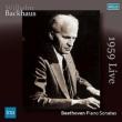 Piano Sonatas Nos.6, 7, 14, 29 : Backhaus (1959 Besancon)(2CD)