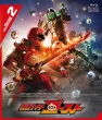 Kamen Rider Ghost Blu-Ray Collection 2
