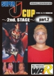 Super J-Cup -2nd.Stage-Part.2