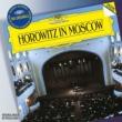 Horowitz : in Moscow (1986)