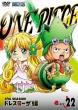 One Piece 17th Season Dressrosa Hen Piece.22