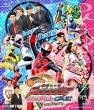 Kaette Kita Shuriken Sentai Ninninger Chou Zenshuu & Shinobi Shuriken Ban
